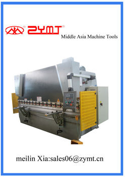 metal brake machine