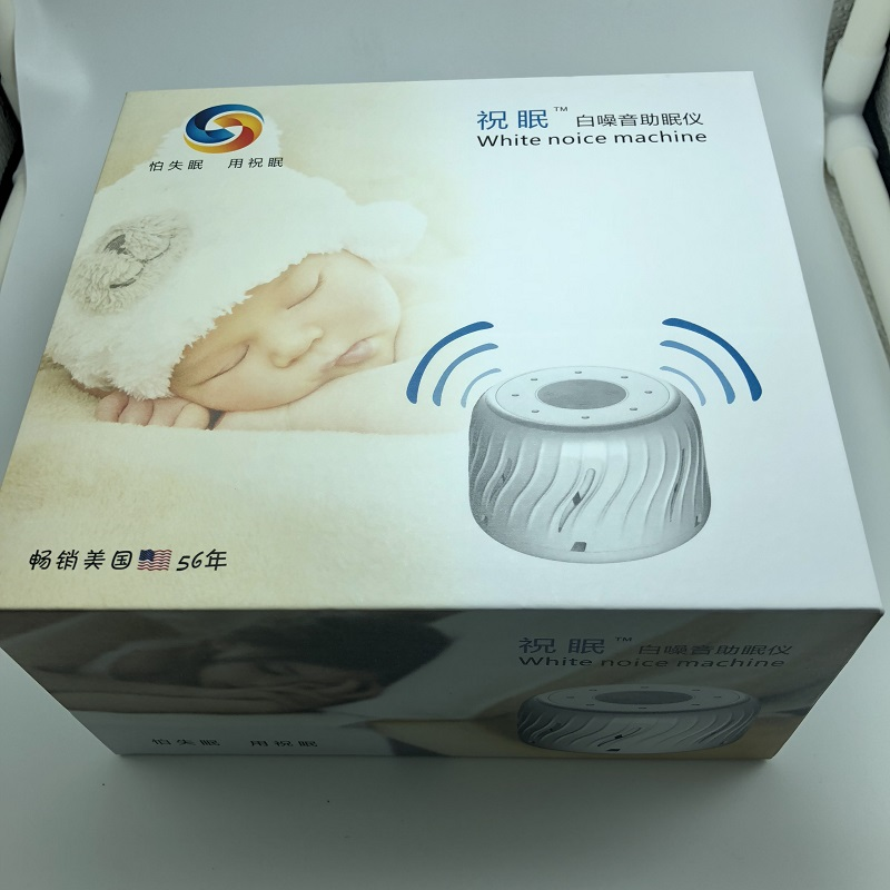 Manufactory health herald digital therapy sound machine with relaxing nature sounds