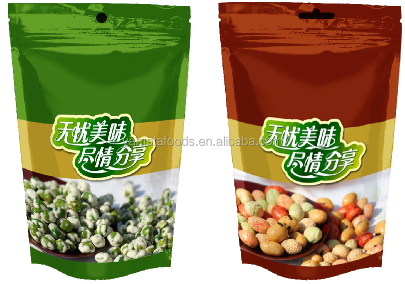 Fried process cruncy delicious salted broad beans  snack