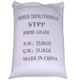 sodium tripolyphosphate stpp tech/food grade at best price,CAS 7758-29-4