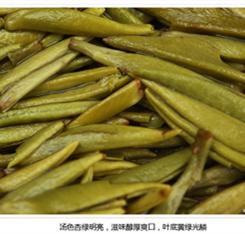 Hot Sale Precious Chinese Junshanyinzhen Organic Yellow Tea Loose Leaves - 4uTea   4uTea.com