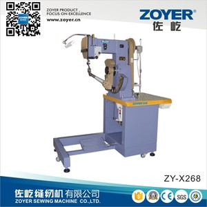 ZY268 Double thread seated type inseam sewing machine