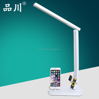 Campus Vision 2016 New led desk lamp with apple phone /watch charger