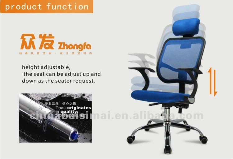 D05 Heated selling home office furniture modern mesh office chair