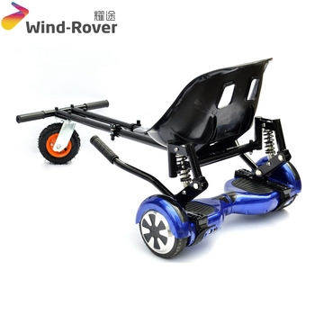 Newest Cheap Adult Pedal Hoverboard Racing Go Kart Frames - Buy ...