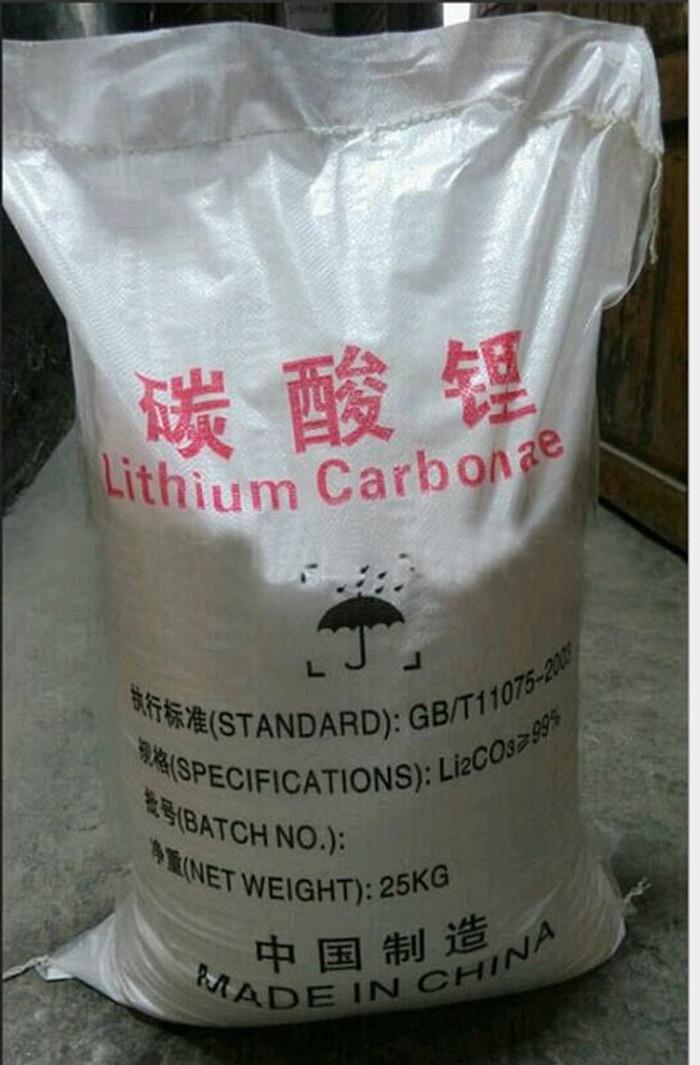 Factory Price Lithium Carbonate Li2co3 Per Kilograms Into 25kg Bag ...