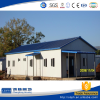China alibaba steel structure prefab house, galvanzied steel structure portable house, Auick installation modular building