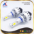 2017 newest design 7P all in one led headlight