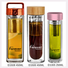 Eco-friendly natural bamboo lid 12oz glass bottles with tea infuser