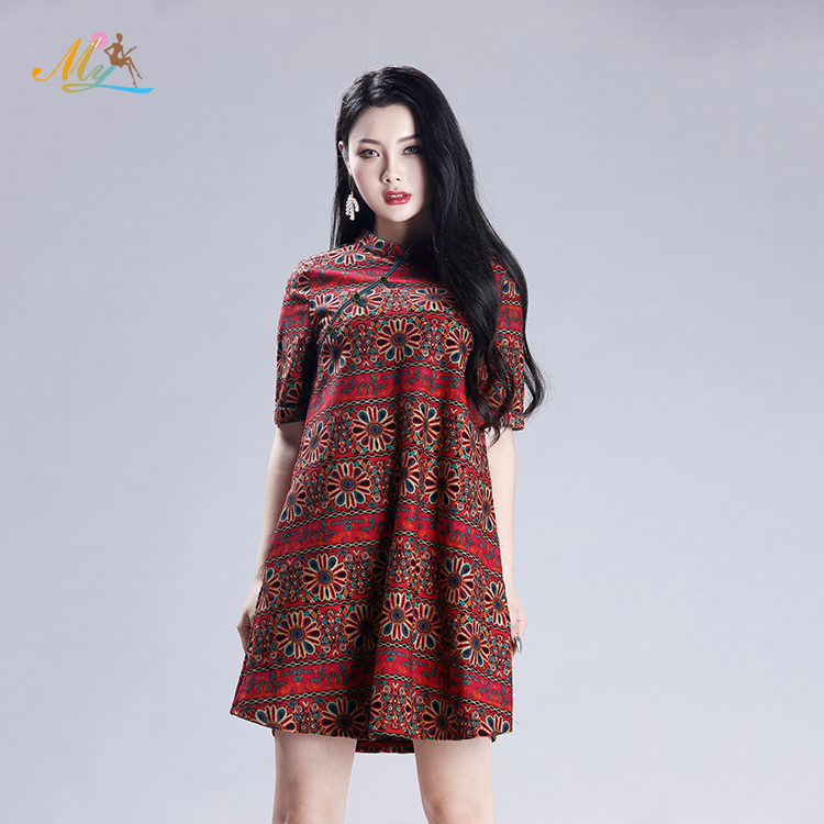36aa3bc98 Plus Size Cheongsam, Plus Size Cheongsam Suppliers and Manufacturers at  Alibaba.com