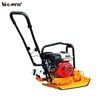Road making machine vibrating plate compactor