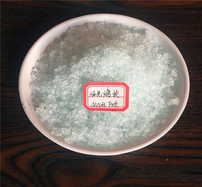 d3e4dbf3407d02 China Matt Frit