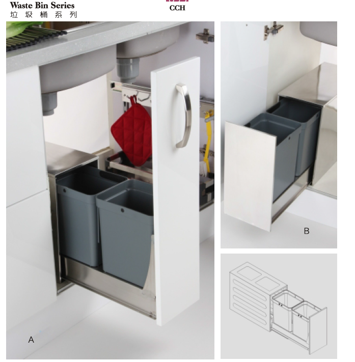 China wholesale cabinet waste bin pull out waste bin waste for China kitchen cabinets wholesale
