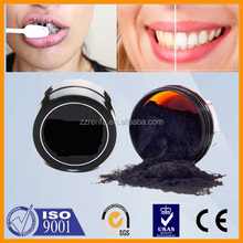 2017 coconut shell activated carbon powder for whiten teeth