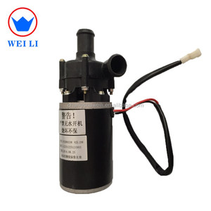 Bus/truck air conditioner high volume high pressure water pumps 12/24v dc brush mini hot water circulation pump with high speed