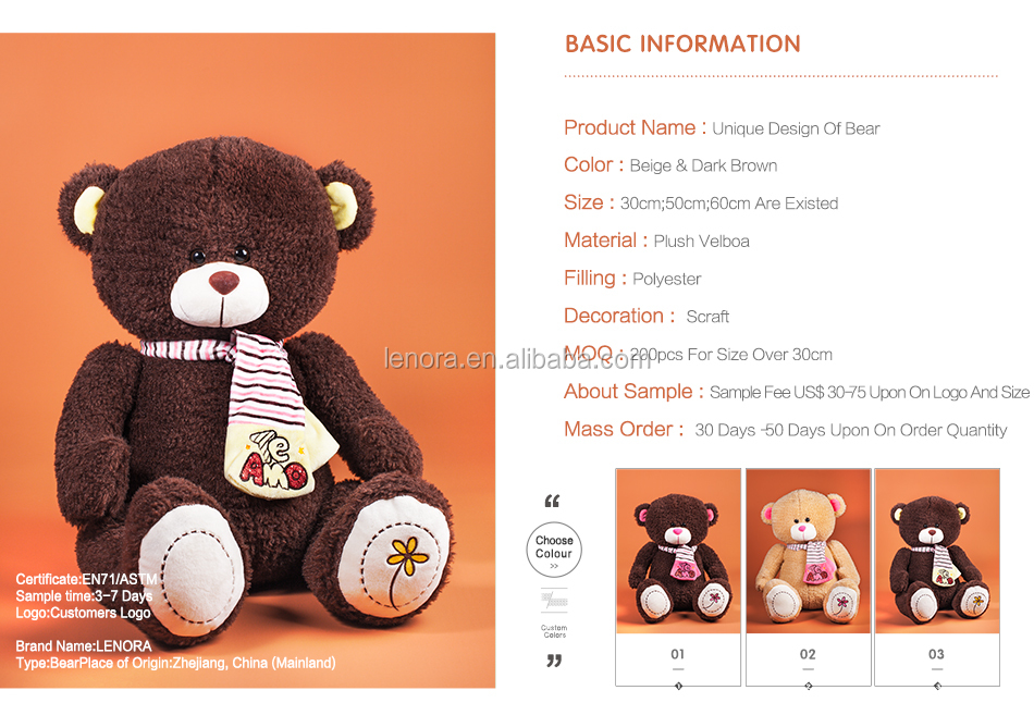 New product unique design baby playing christmas plush gifts toy fine workmanship 30cm Magnet Toy for Christmas/Santa Claus Magn
