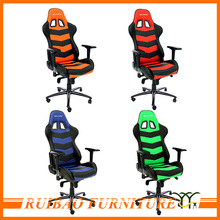 Modern Furnitures colorful Leather Rocking Office Gaming Chairs