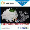 Buy water absorbing material k PAM for agriculture use