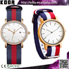 Detachable Nylon Band Watch Handmade Natural Bewell Bamboo Wood Watch Zebra