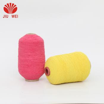 Crochet Yarn Wholesale Wool Knitting Weaving Undyed Rubber Yarn