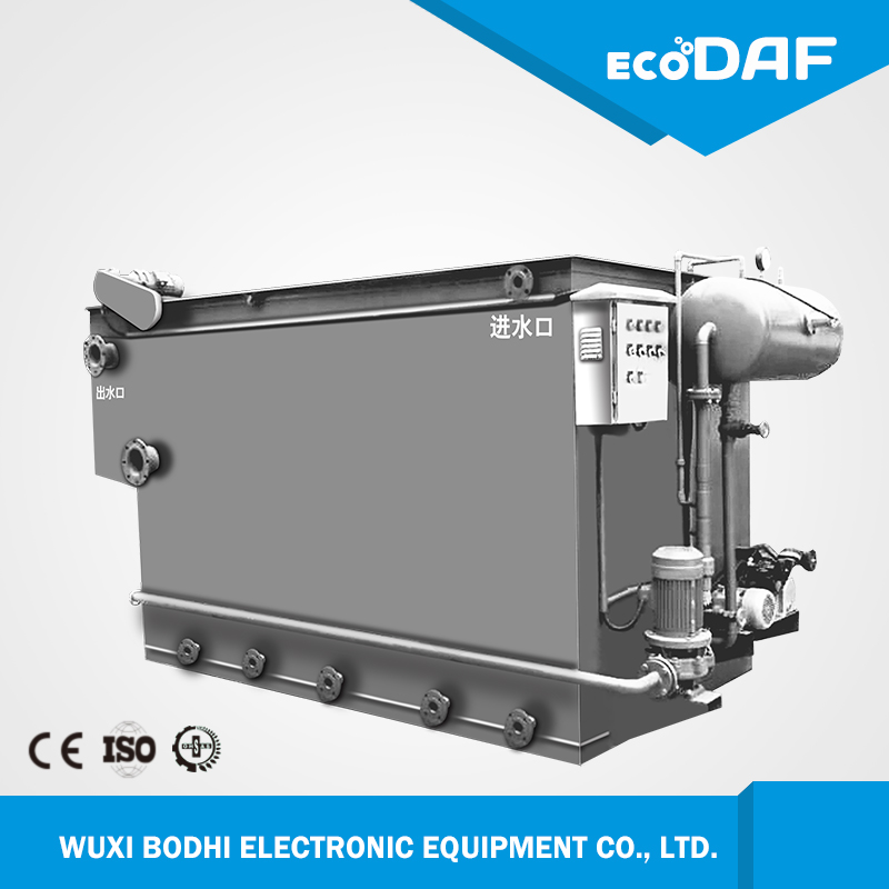 Industrial Dissolved Flotation system DAF for oil water separation
