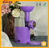 Home appliances CE/ROHS 300ml 160w ABS softy ice cream machine in india