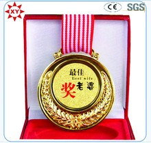 Special award medal for your lover