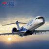 top gold supplier cheap air freight forwarding from shenzhen shipping cost to Mombasa Airport