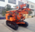 MZ460Y Hydraulic crawler Solar Pile Driver Used for Photovoltaic System Installation