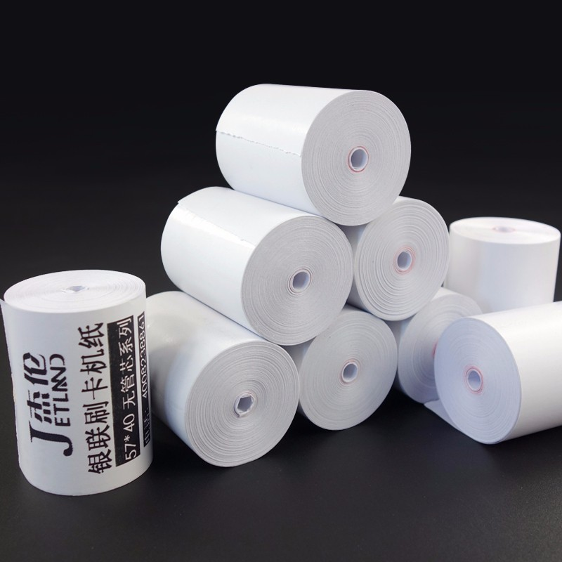 "Register Rolls 57x50 Thermal Point-of-Sale Rolls, 2 1/4"" x 80 ft, White, 48/Carton"