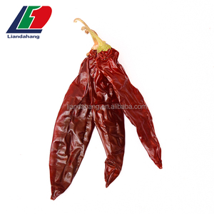 Red Chilli Powder Pakistan, Buyers of Red Chilli, Red Hot Chilli Peppers Keychain