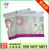 plastic zipper bag for cosmetic /stand up bag with resealable ziplock/foil bag
