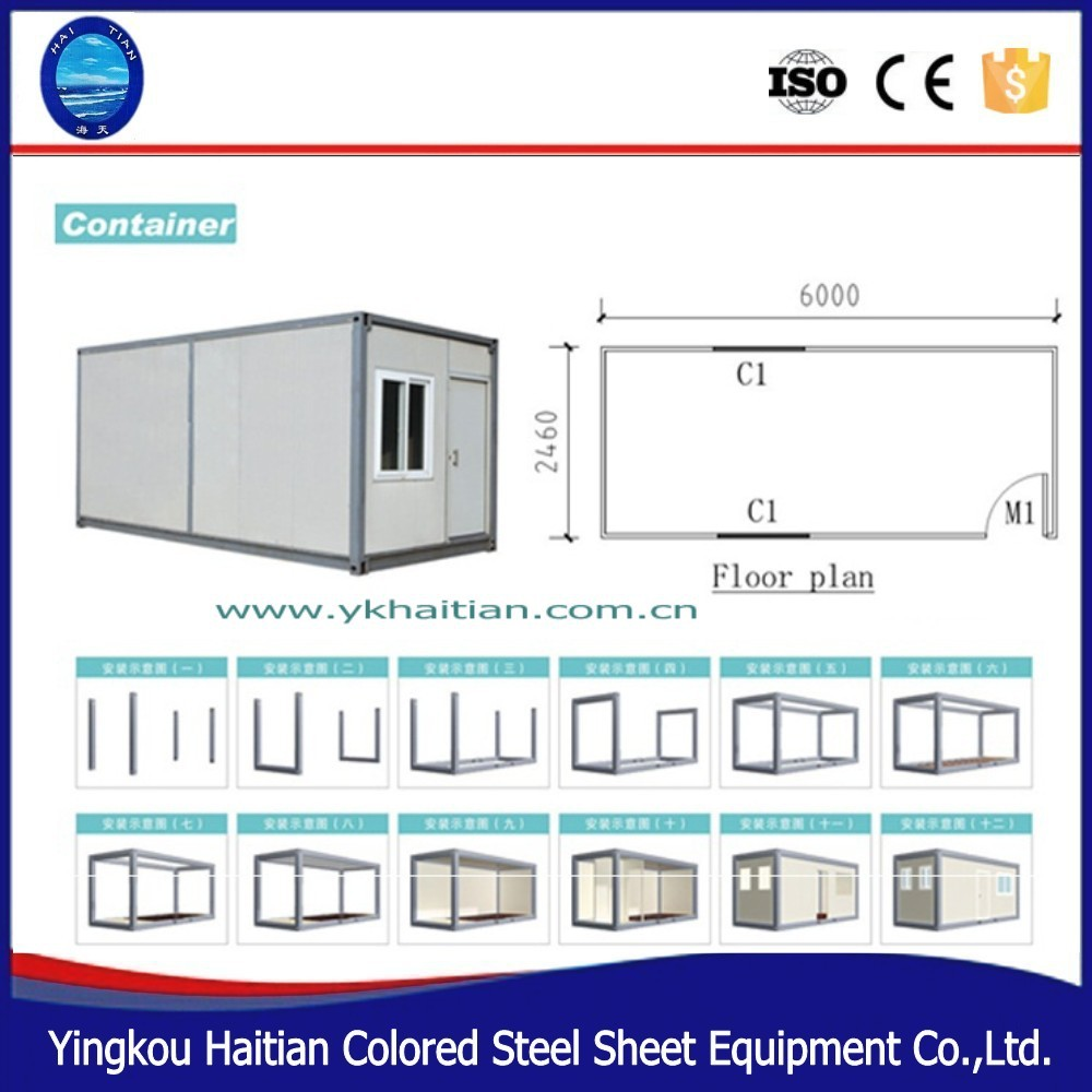 Expandable cabin foldable container house steel structure for Structure container maritime