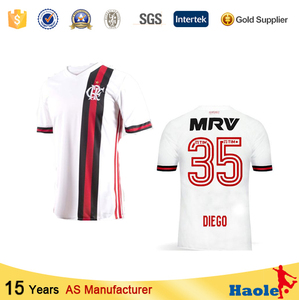 Real Madrid Football Team 4b547ffdc
