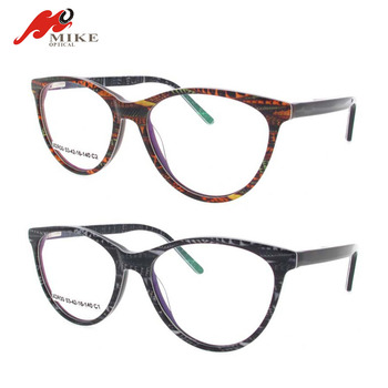 c40850ce736 Fashion Optical Branded Eyewear Frames