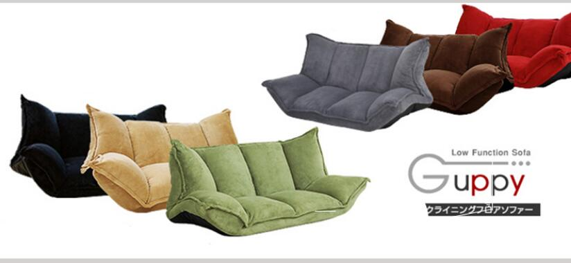 Surprising Japanese Furniture Floor Cushion Sofa Ground Sofa Bed Buy Japanese Furniture Floor Cushion Sofa Sofa Bed Product On Alibaba Com Ocoug Best Dining Table And Chair Ideas Images Ocougorg