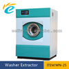 /product-detail/laundry-shop-25kg-commercial-washing-machine-642906809.html