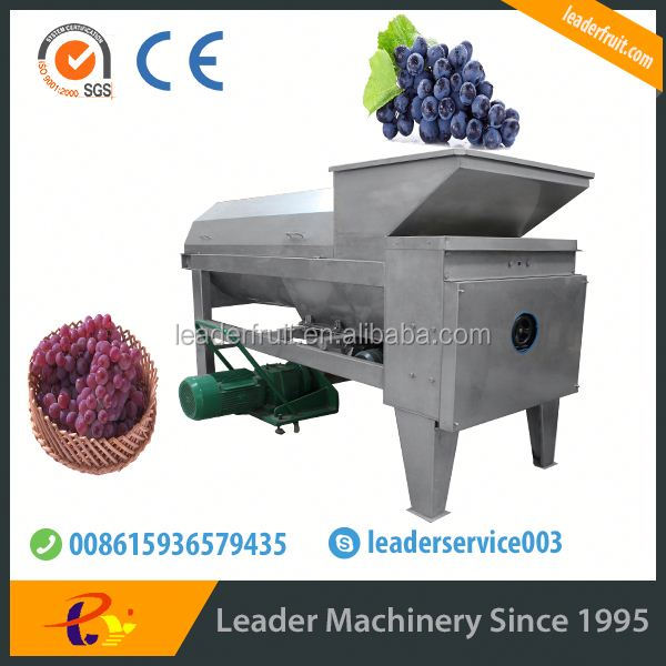 Leader brand factory price newly design grape stem separator with high efficiency