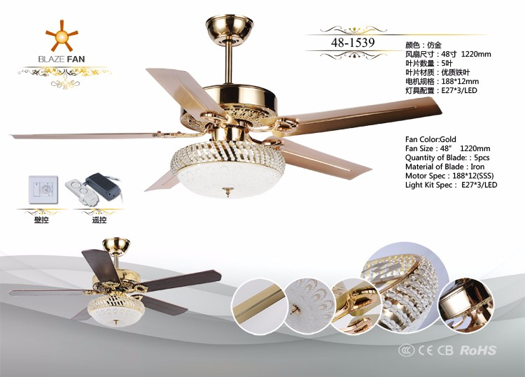 48 inch decorative ceiling fans with e27*3 LED lights 5pcs metal blade 188*12 moter 48-1539