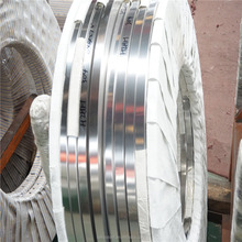 Tisco Jisco Lisco Baosteel cold rolld 2b ba SUS304 stainless steel strip manufacturer mill price