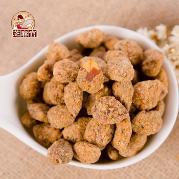 Fried Almond Nuts Sweet Healthy Nut Snack - Buy Almond Nuts,Almond ...