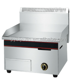 Commercial Stainless Steel Gas Griddle,Electric steak grill with Cabinet(Flat)