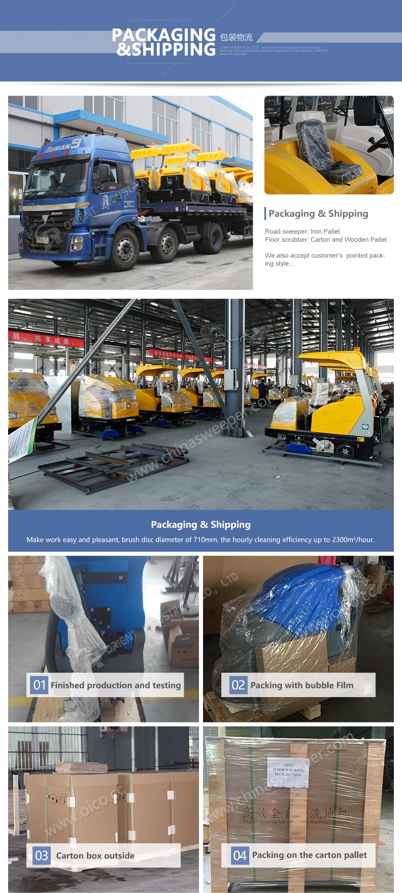 High quality OR-V5 floor cleaning machine price in China
