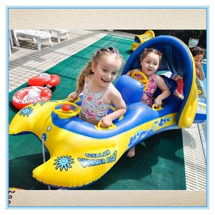 Inflatable twin double baby seat, swim float, baby pool float seat