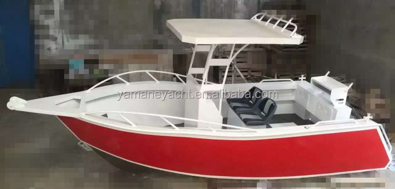 aluminum console fishing boat for sale