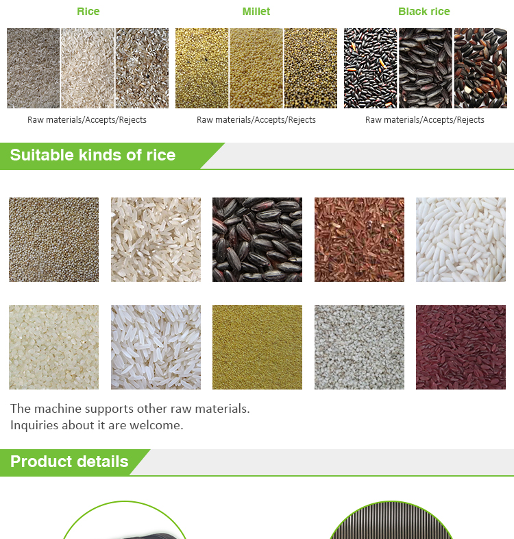 New CCD Color Sorting Machine , Many Chutes Brown Rice Color Sorting Machine