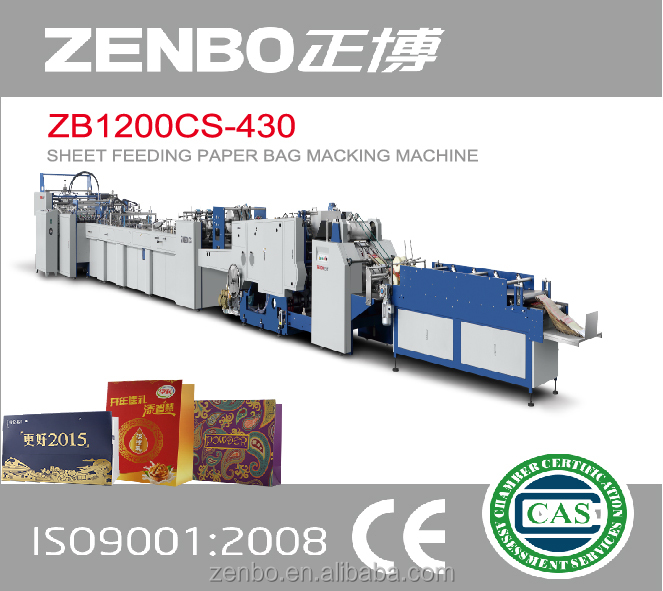 ZB1200CS-430 paper bag machine will be shown in Printpack-INDIA 2017 FEB4-8