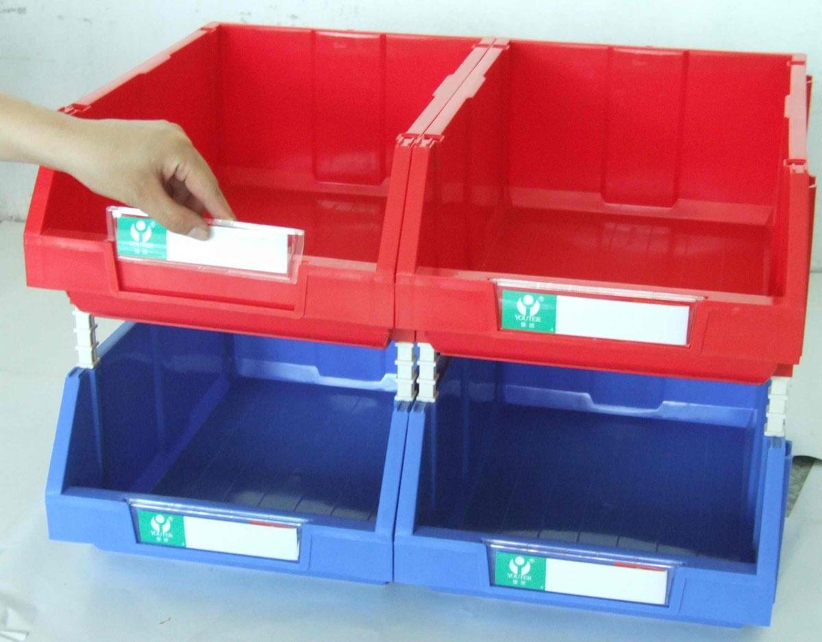 bac de rangement en plastique bo tes caisses de rangement id de produit 500000467939 french. Black Bedroom Furniture Sets. Home Design Ideas