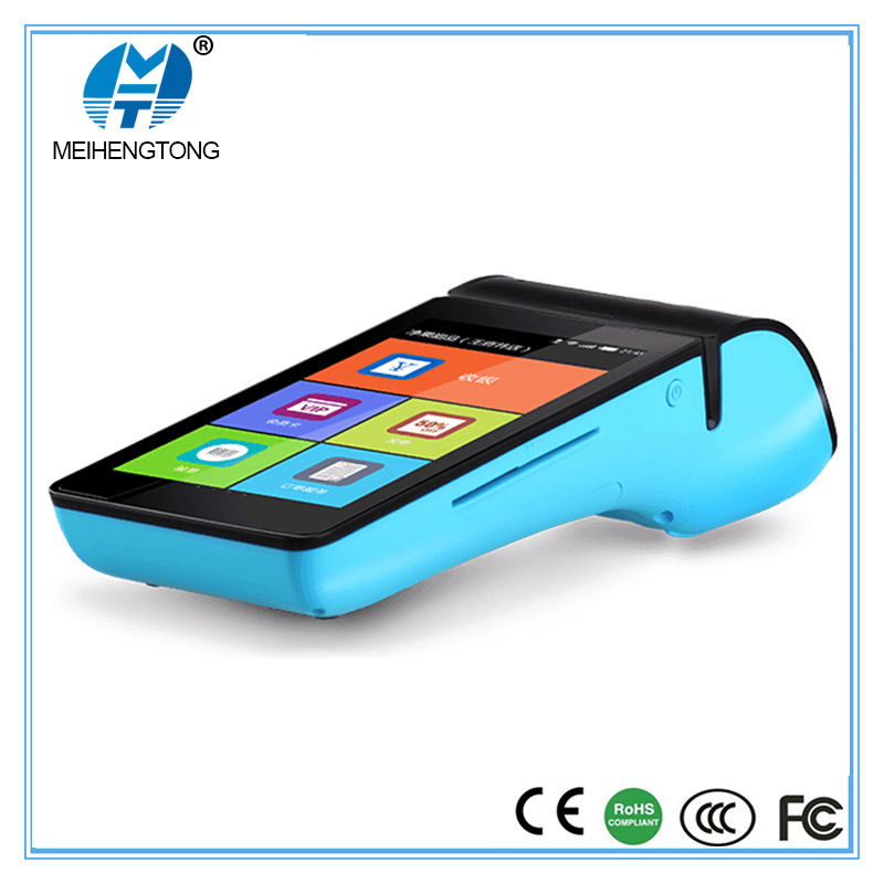 android based handheld pos terminal case hand-held Android POS device MHT-V3