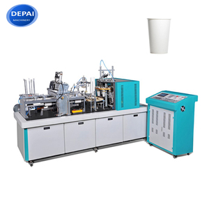 Semi automatic recycle disposable ice cream coffee cup forming making machine